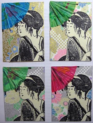 umbrella atcs
